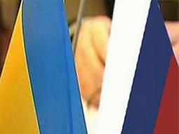 Украина и Россия обсудили морские границы