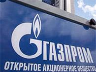 «Газпром» подсчитал, сколько заработает на Украине