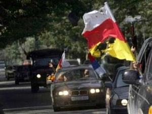 Россия начала юридическое оформление границ с Абхазией и Южной Осетией