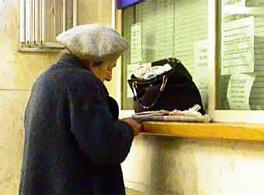 «Регионалы» предлагают Раде ввести для добросовестных плательщиков льготные тарифы
