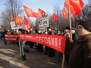В Луганске коммунисты требуют ликвидировать пост Президента