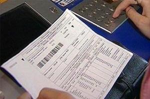 Киевская власть ввела дополнительные платные услуги ЖЭКов