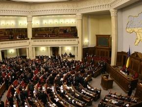 В парламенте решение суда в Гааге назвали провалом украинской дипломатии