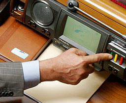 Верховная Рада не смогла отправить Тимошенко в отставку