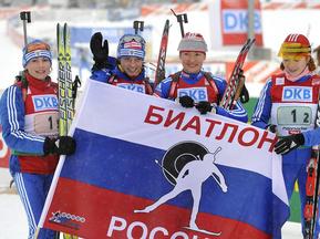 Сборной России по биатлону разрешили заменить дисквалифицированных спортсменов