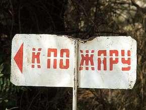 В Лозовском районе загорелся склад ядохимикатов