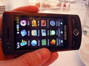 Samsung анонсировал свой новый флагманский мобильник