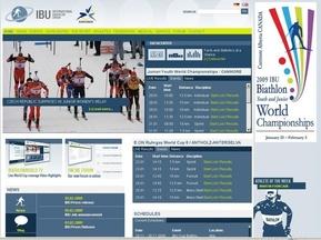 IBU опровергло информацию о 8 положительных допинг-пробах
