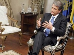 Ющенко: Миссия МВФ уехала из Украины из-за «розовых тонов» Тимошенко