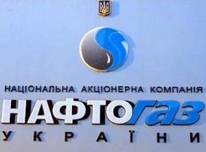 «Нафтогаз» может возглавить человек Коломойского