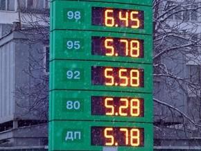 В Украине снова подорожал бензин
