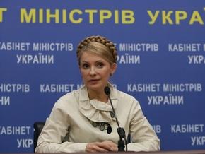 Тимошенко предложила мэрам должность вице-премьера
