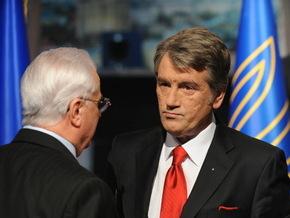 Первый Президент Украины призвал Ющенко уйти в отставку