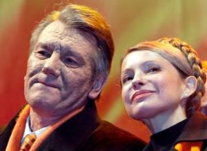 ЕС недовольно: Тимошенко и Ющенко дестабилизируют Украину