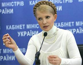 Ю. Тимошенко: Курс гривны сознательно снижается с целью введения чрезвычайного положения в стране