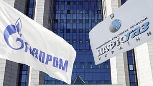 """""""Газпром"""" надеется, что обыски в """"Нафтогазе"""" не сорвут расчеты за российский газ"""