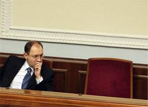 Яценюк не хочет возвращаться в МИД