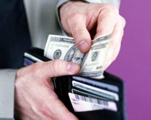 Банкир: НБУ пока не в состоянии закрыть потребности всего рынка