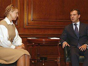 Россия откладывает межправительственные консультации с Украиной