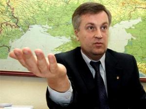 Ющенко уволил Наливайченко