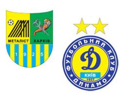 В Харькове матч «Металлист» - «Динамо» будут охранять 2 тыс. милиционеров
