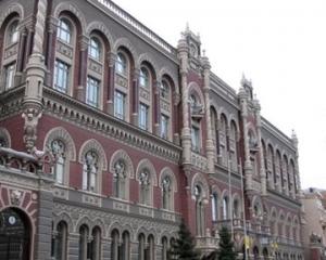 НБУ 20 марта проведет целевой аукцион по продаже долларов и евро