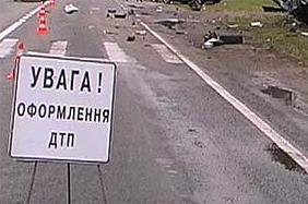 В ДТП под Харьковом погибли 5 человек