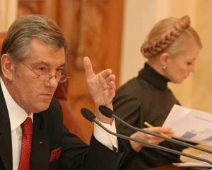 Секретариат Президента: Кабмин тормозит сокращение зарплат Президента и премьера