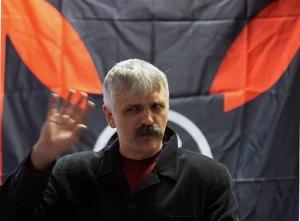 """""""Геть усіх!"""" требует отставки Луценко"""