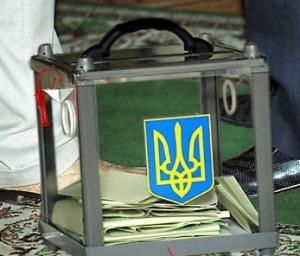 Суд узаконил тернопольские выборы