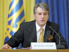 Ющенко: Менять Конституцию нужно как раз во время кризиса