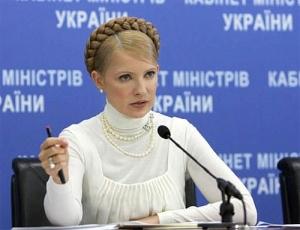 Тимошенко обещает устранить задолженность по зарплате всем работникам угольной отрасли