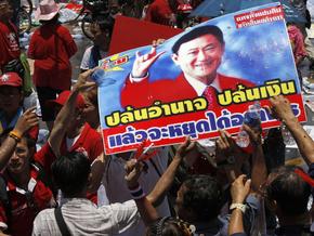 Власти Таиланда аннулировали паспорт экс-премьера, которого поддерживает оппозиция
