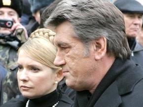 Ющенко посетит дамбу, а Тимошенко встретится с представителями японских компаний