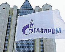 """Украина надеется, что """"Газпром"""" не будет штрафовать ее за недобор газа"""