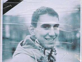 Убийцу одесского студента задержат в ближайшие дни