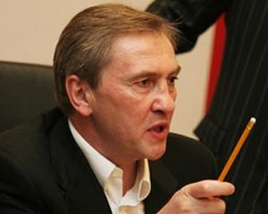 Черновецкий раздаст инвалидам по 100 гривен