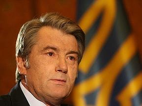 Ющенко посетит финал Кубка УЕФА