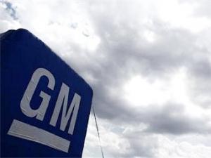 """В случае банкротства концерн GM продаст """"живые"""" активы государству"""