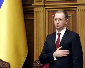 Яценюк идет в президенты