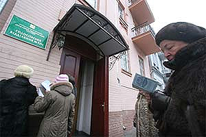 Кабмин возобновит выплату компенсаций вкладов Сбербанка СССР