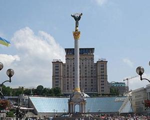 Власти Киева говорят, что в центре города снова убирают
