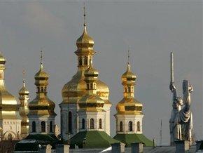 День Киева: программа празднований