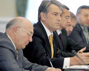 Ющенко потребовал от СБУ и НБУ не щадить банки-спекулянты