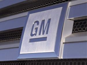 General Motors начал процедуру банкротства