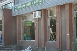 Новые подробности о взрывах в Мелитополе