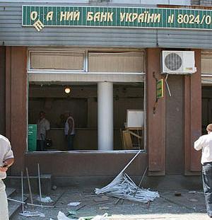 Установлен второй участник нападения на Ощадбанк