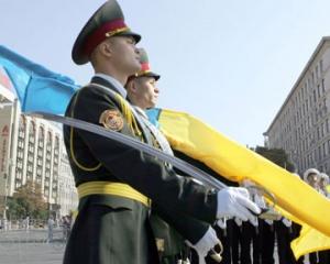 За надругательство над флагом и гербом теперь могут дать 3 года