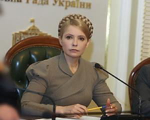 Тимошенко рвется в прямой эфир