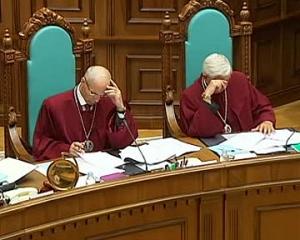 С сегодняшнего дня в Украине действует Конституция 1996 года